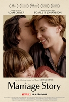 Marriage Story - French Movie Poster (xs thumbnail)