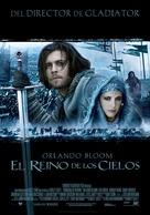 Kingdom of Heaven - Spanish Movie Poster (xs thumbnail)
