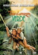 Romancing the Stone - Spanish Movie Cover (xs thumbnail)