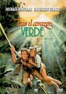 Romancing the Stone - Spanish Movie Cover (xs thumbnail)