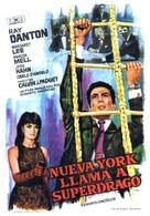New York chiama Superdrago - Spanish Movie Poster (xs thumbnail)