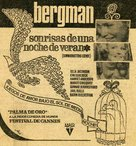 Sommarnattens leende - Spanish Movie Poster (xs thumbnail)