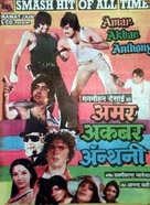 Amar Akbar Anthony - Indian Movie Poster (xs thumbnail)