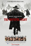 The Hateful Eight - Turkish Movie Poster (xs thumbnail)