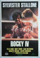 Rocky IV - Turkish Movie Poster (xs thumbnail)
