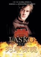 Lasko - Chinese poster (xs thumbnail)