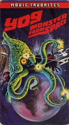 Space Amoeba - VHS cover (xs thumbnail)