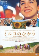 Rosso come il cielo - Japanese Movie Poster (xs thumbnail)