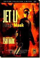 Hak hap - French Movie Cover (xs thumbnail)