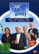 """Das Traumschiff"" - German DVD movie cover (xs thumbnail)"