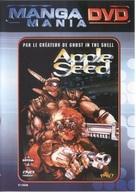 Appurushîdo - French DVD cover (xs thumbnail)