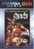 Appurushîdo - French DVD movie cover (xs thumbnail)