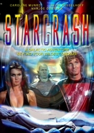 Starcrash - DVD cover (xs thumbnail)
