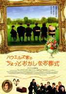Death at a Funeral - Japanese Movie Poster (xs thumbnail)