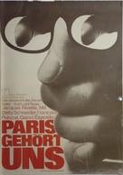 Paris nous appartient - German Movie Poster (xs thumbnail)