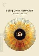 Being John Malkovich - DVD movie cover (xs thumbnail)
