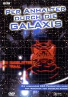 """The Hitch Hikers Guide to the Galaxy"" - German DVD movie cover (xs thumbnail)"