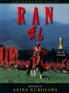 Ran - Danish DVD movie cover (xs thumbnail)
