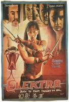 Elektra - Ghanian Movie Poster (xs thumbnail)