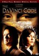 The Da Vinci Code - DVD movie cover (xs thumbnail)