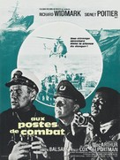 The Bedford Incident - French Movie Poster (xs thumbnail)