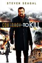 Contract to Kill - DVD movie cover (xs thumbnail)