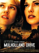 Mulholland Dr. - French Movie Poster (xs thumbnail)