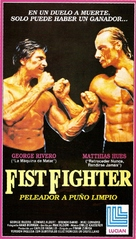 Fist Fighter - Argentinian Movie Cover (xs thumbnail)