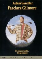 Happy Gilmore - Polish DVD cover (xs thumbnail)
