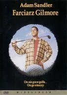 Happy Gilmore - Polish DVD movie cover (xs thumbnail)