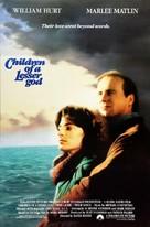 Children of a Lesser God - British Movie Poster (xs thumbnail)