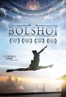 Bolshoy - French DVD movie cover (xs thumbnail)