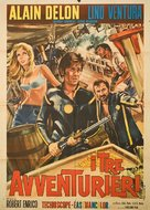 Les aventuriers - Italian Movie Poster (xs thumbnail)