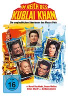 La fabuleuse aventure de Marco Polo - German DVD cover (xs thumbnail)