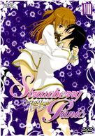 """Strawberry Panic"" - Japanese Movie Cover (xs thumbnail)"