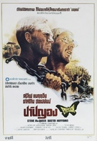 Papillon - Thai Movie Poster (xs thumbnail)
