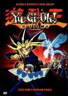 Yûgiô: Gekijô-ban - Brazilian DVD movie cover (xs thumbnail)