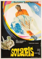Solyaris - French Movie Poster (xs thumbnail)