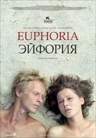 Eyforiya - Russian Movie Poster (xs thumbnail)