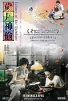 Sui yuet san tau - Malaysian Movie Poster (xs thumbnail)