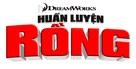 How to Train Your Dragon - Vietnamese Logo (xs thumbnail)