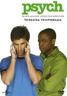 """Psych"" - Spanish Movie Cover (xs thumbnail)"
