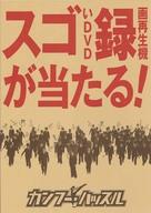 Kung fu - Japanese Movie Poster (xs thumbnail)