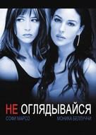 Ne te retourne pas - Russian Movie Poster (xs thumbnail)