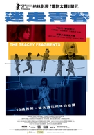 The Tracey Fragments - Taiwanese poster (xs thumbnail)