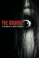 The Grudge - French Movie Poster (xs thumbnail)