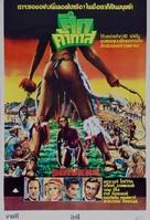 Slavers - Thai Movie Poster (xs thumbnail)