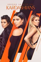 """Keeping Up with the Kardashians"" - Movie Poster (xs thumbnail)"