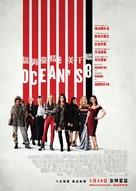 Ocean's 8 - Hong Kong Movie Poster (xs thumbnail)