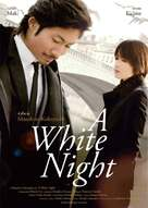 White Night - Japanese Movie Poster (xs thumbnail)